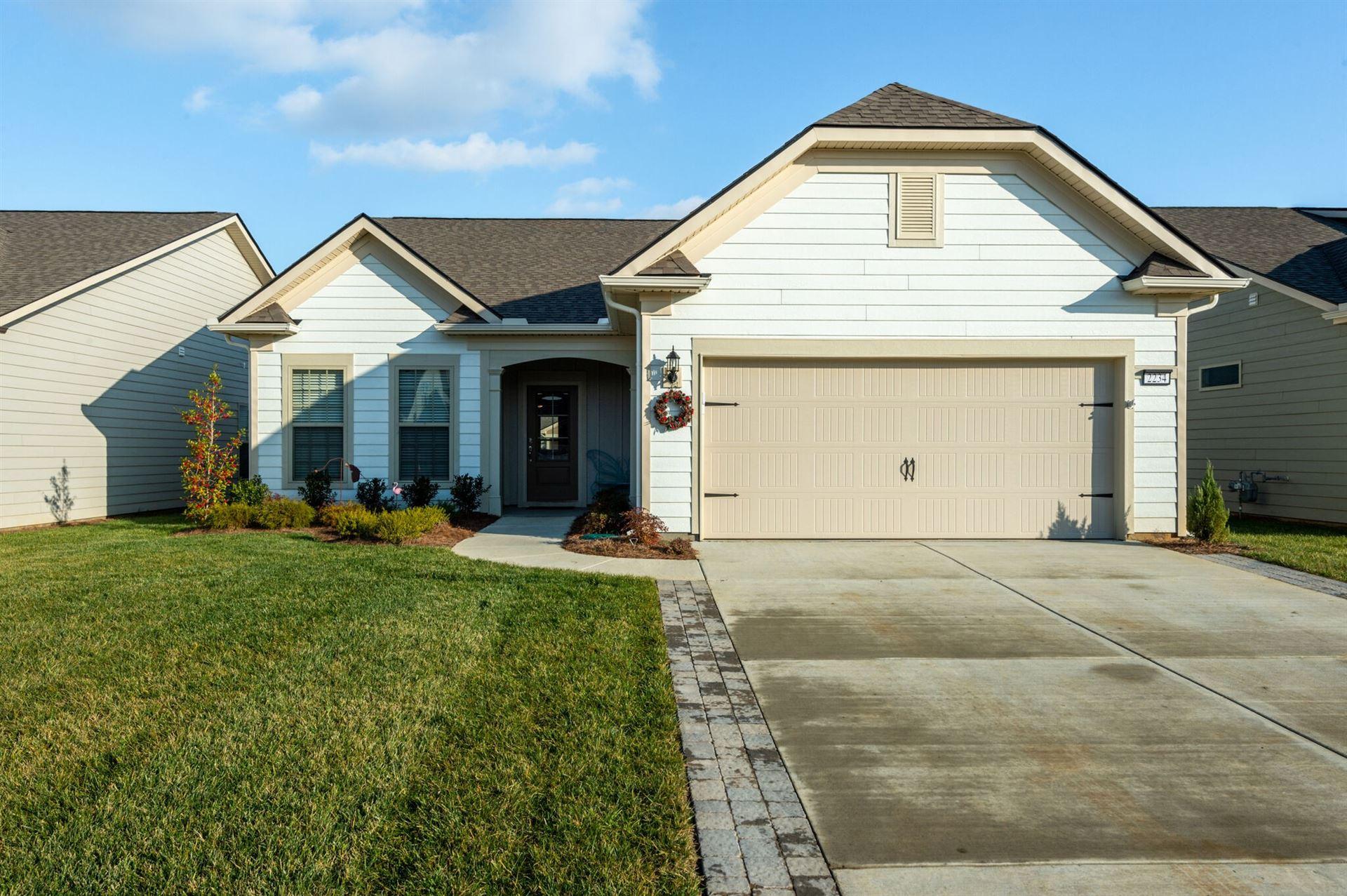 2234 Henderson Dr, Spring Hill, TN 37174 - MLS#: 2215281