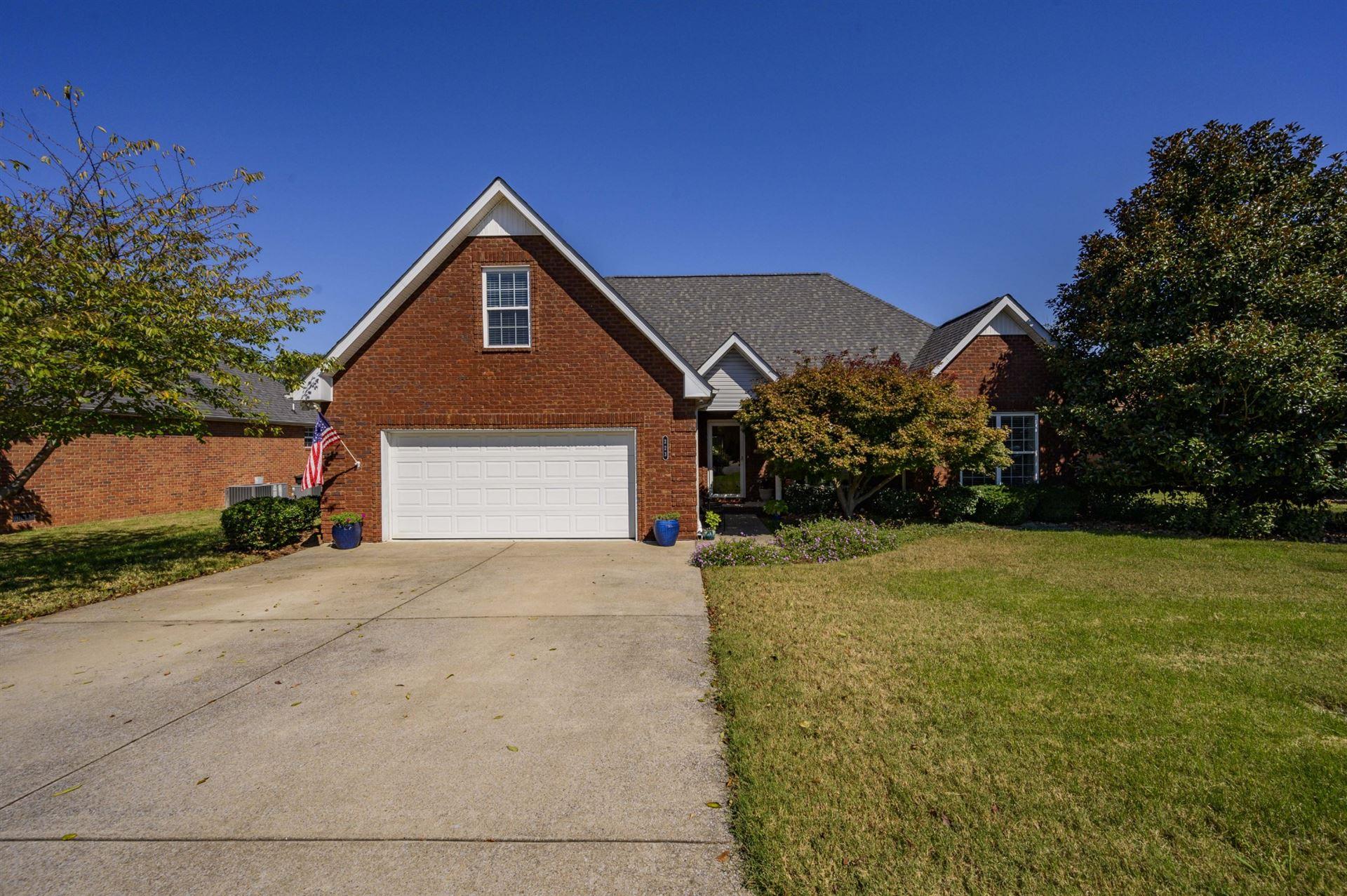 223 Quanah Parker Trl, Murfreesboro, TN 37127 - MLS#: 2294281