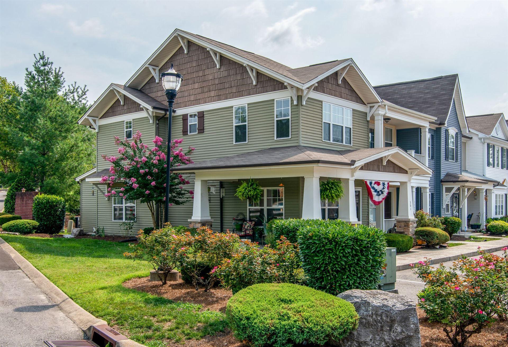 1382 Rural Hill Rd #301, Antioch, TN 37013 - MLS#: 2276287
