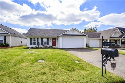 Photo of 443 Tulane Ct, Murfreesboro, TN 37128 (MLS # 2303288)