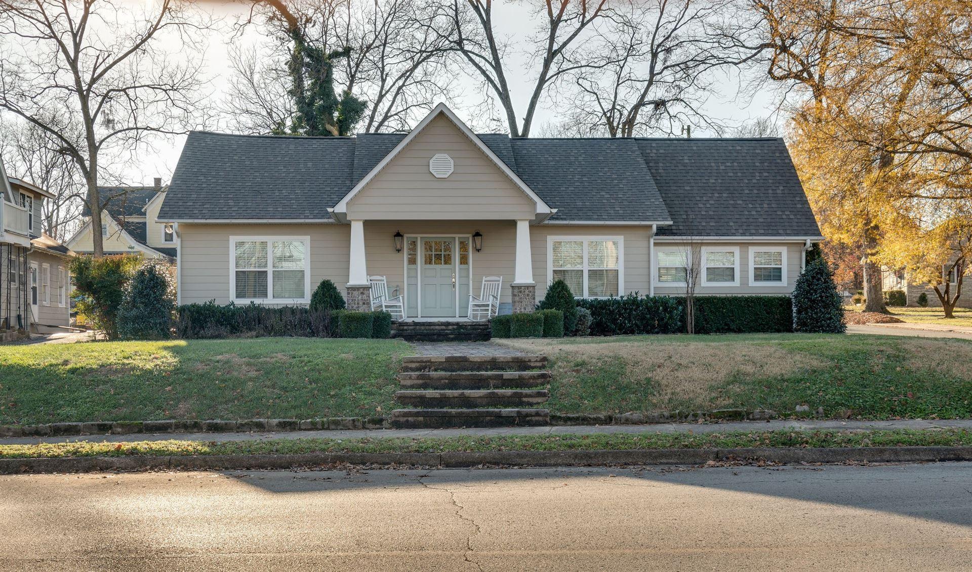 409 N Jefferson St, Winchester, TN 37398 - MLS#: 2212297