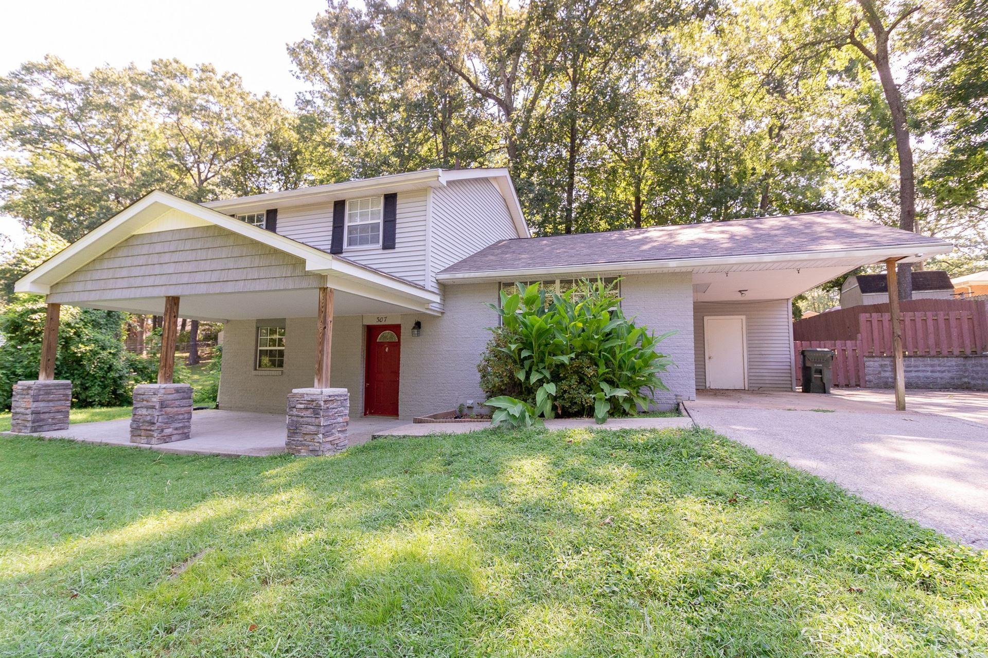 307 Shady Hollow Rd, Dickson, TN 37055 - MLS#: 2178305
