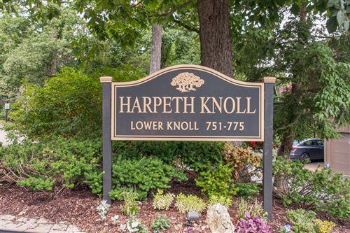 Photo of 775 Harpeth Trace Dr, Nashville, TN 37221 (MLS # 2179309)