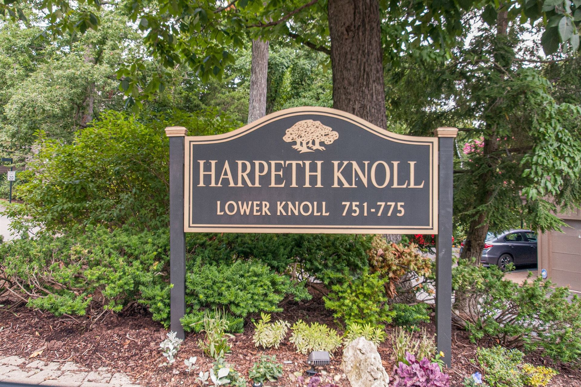 775 Harpeth Trace Dr, Nashville, TN 37221 - MLS#: 2179309