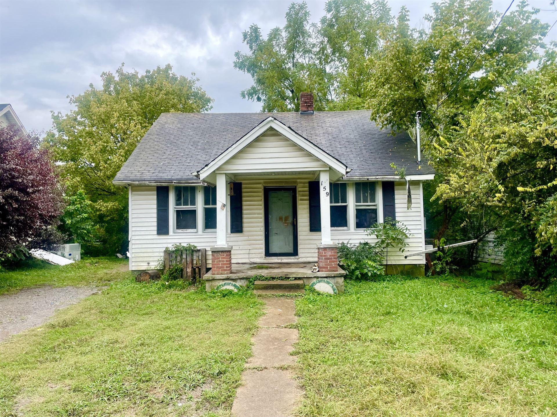 159 Morrison St, Gallatin, TN 37066 - MLS#: 2291313