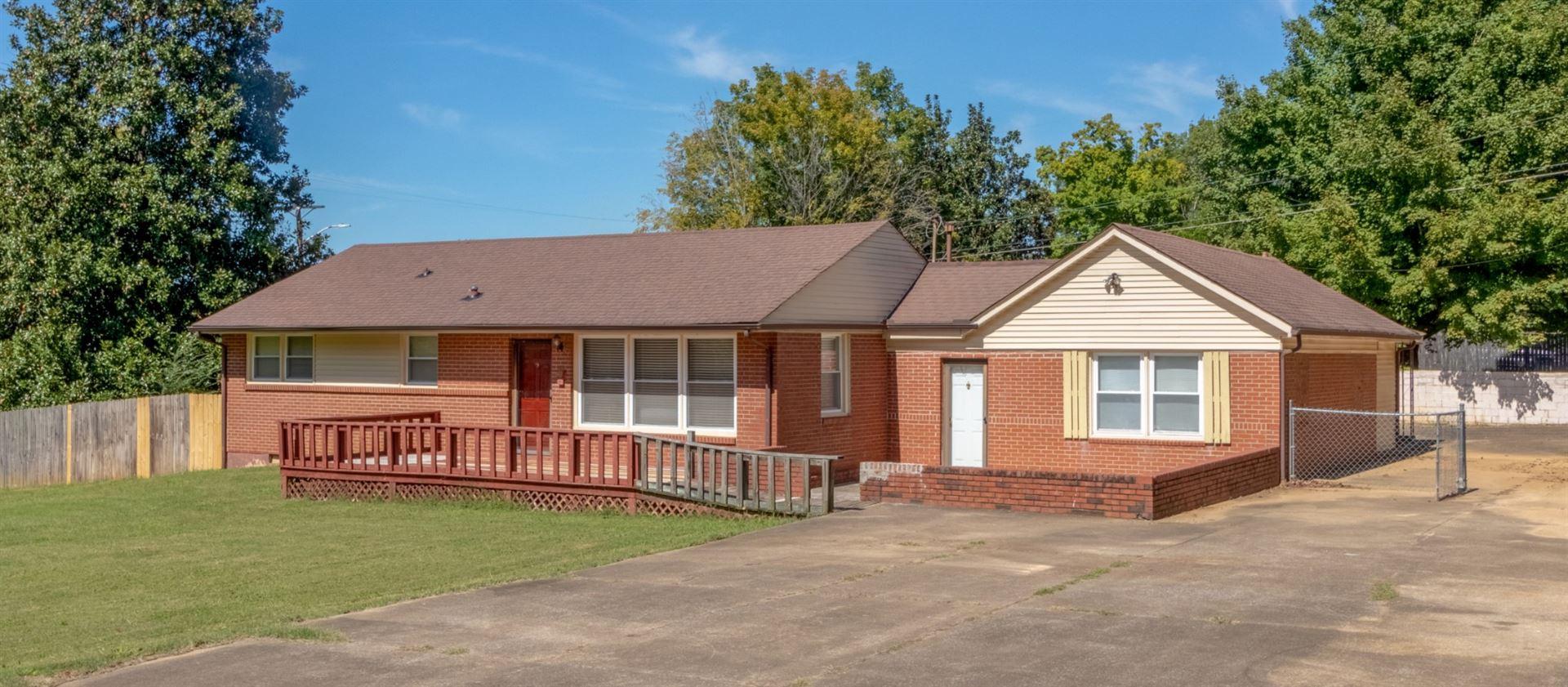 1011 Davidson Dr, Clarksville, TN 37040 - MLS#: 2295322