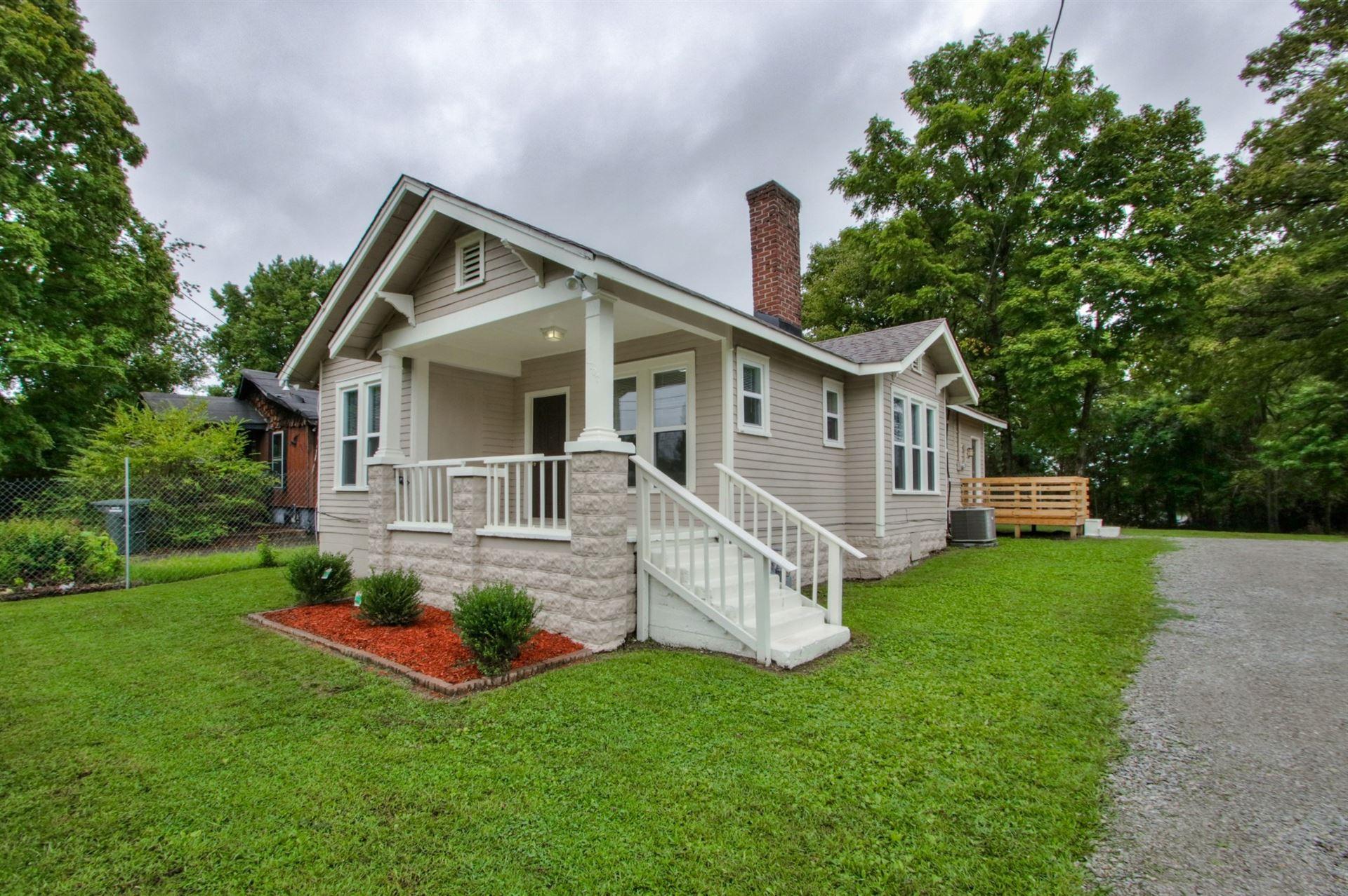 1707 John L Patterson St, Springfield, TN 37172 - MLS#: 2218335