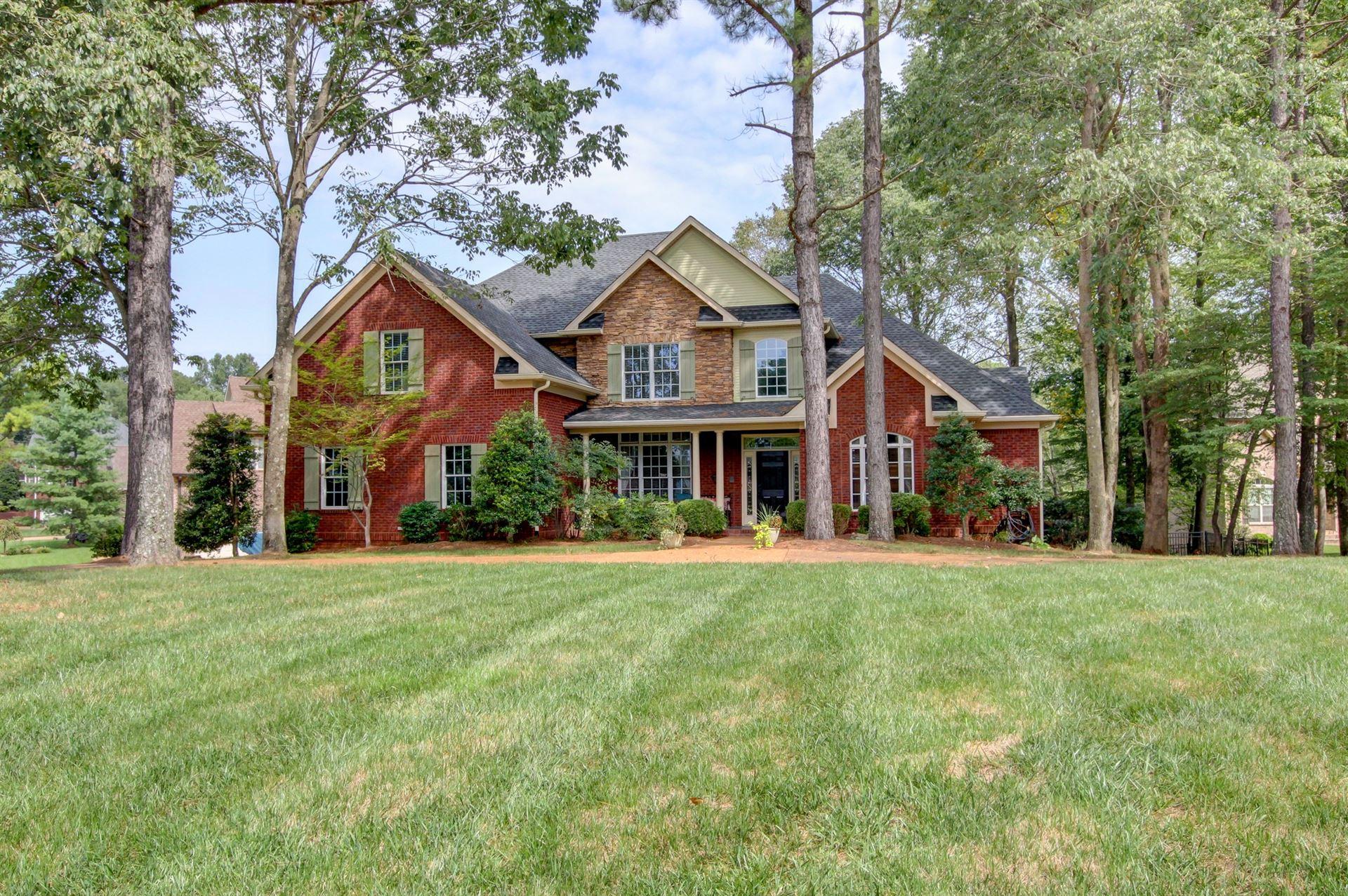 833 Salisbury Way, Clarksville, TN 37043 - MLS#: 2184340