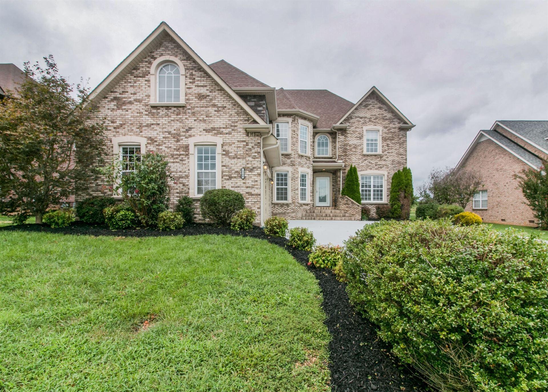 1508 Edgewater Ln, Clarksville, TN 37043 - MLS#: 2184349