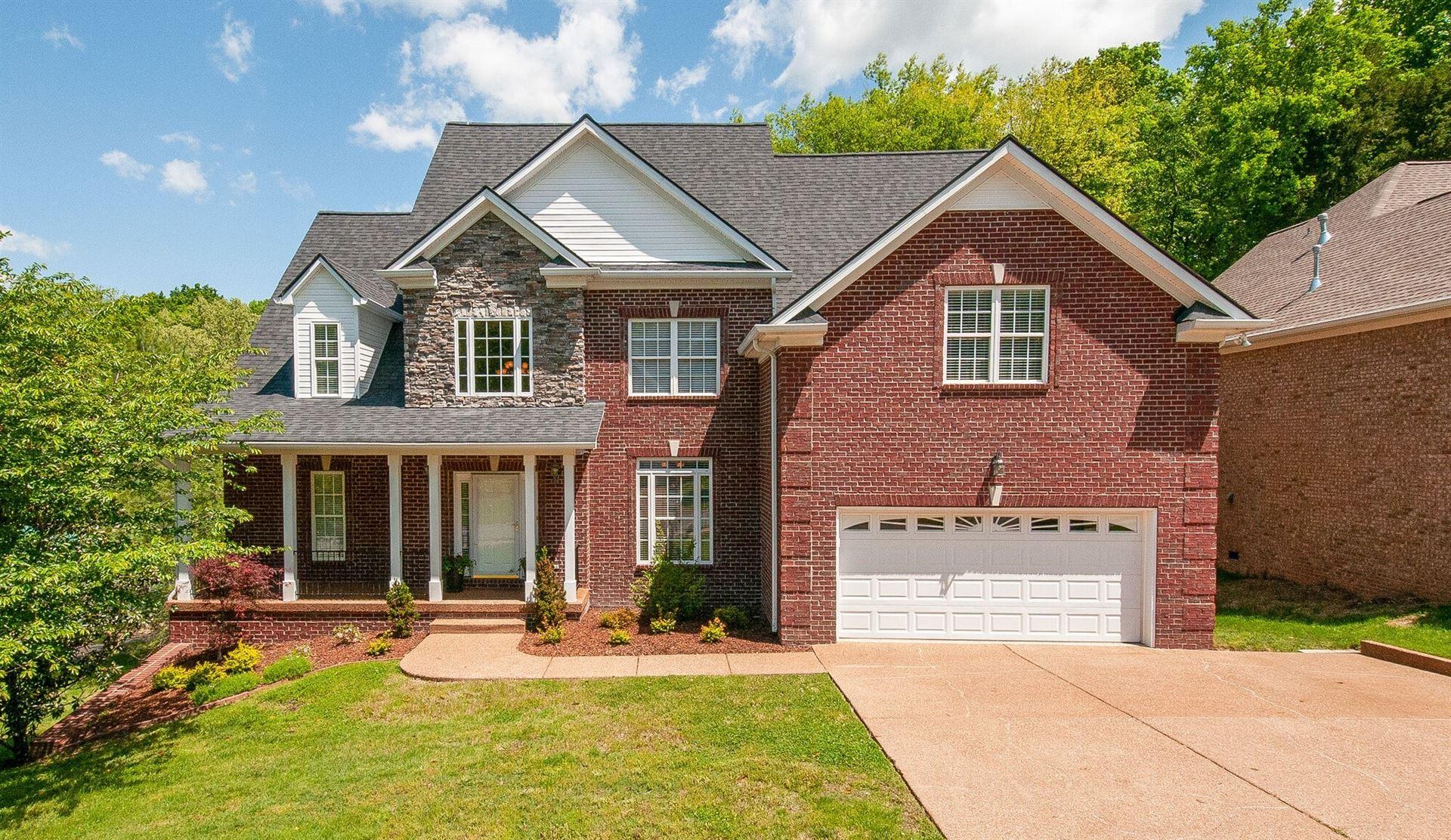 142 Ridgeview Trace, Hendersonville, TN 37075 - MLS#: 2251351