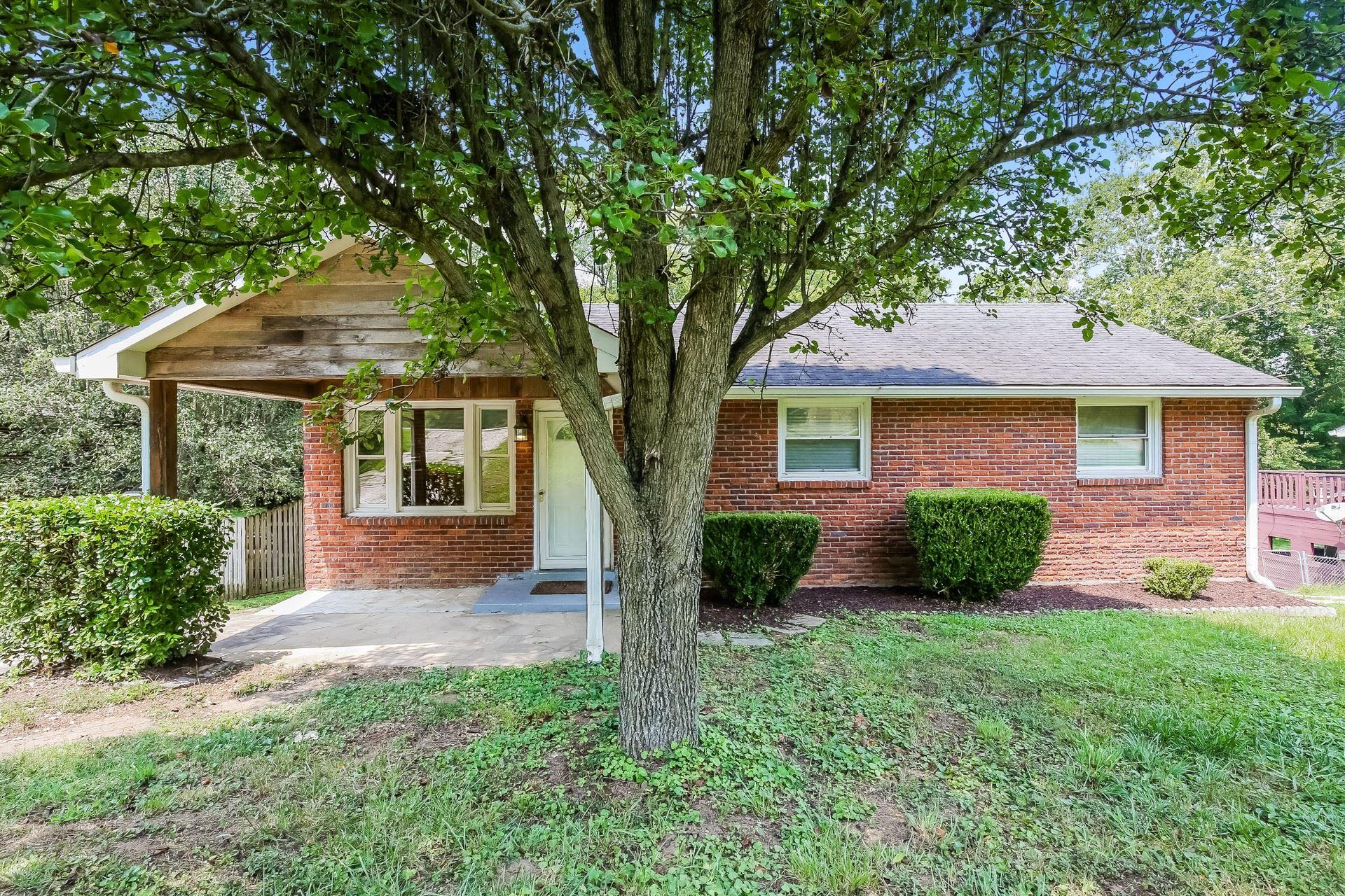 3915 Creekside Dr, Nashville, TN 37211 - MLS#: 2278372
