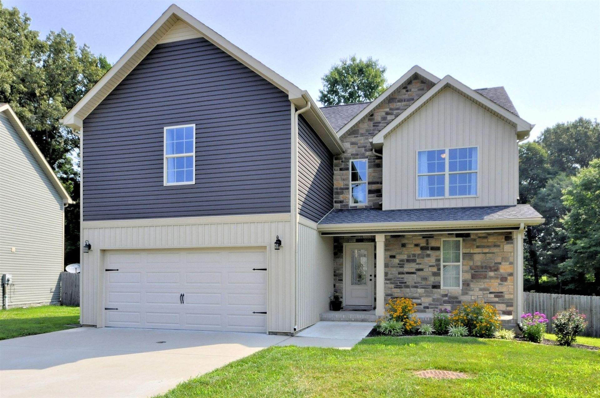 129 SYCAMORE HILL DRIVE, Clarksville, TN 37042 - MLS#: 2276376