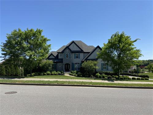 Photo of 9485 Highland Bend Ct, Brentwood, TN 37027 (MLS # 2153381)