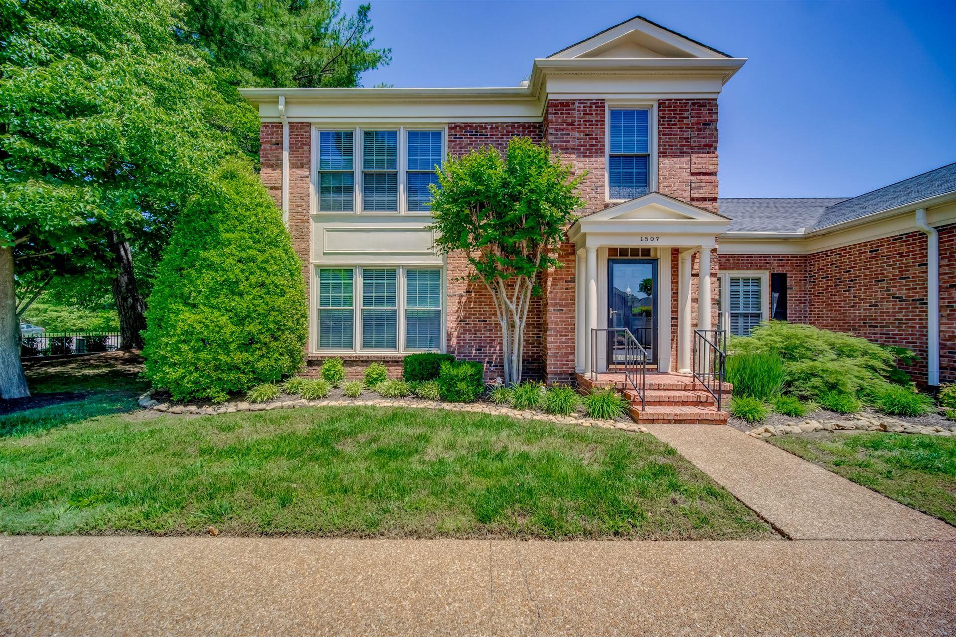 1507 Cambridge Dr, Murfreesboro, TN 37129 - MLS#: 2253387