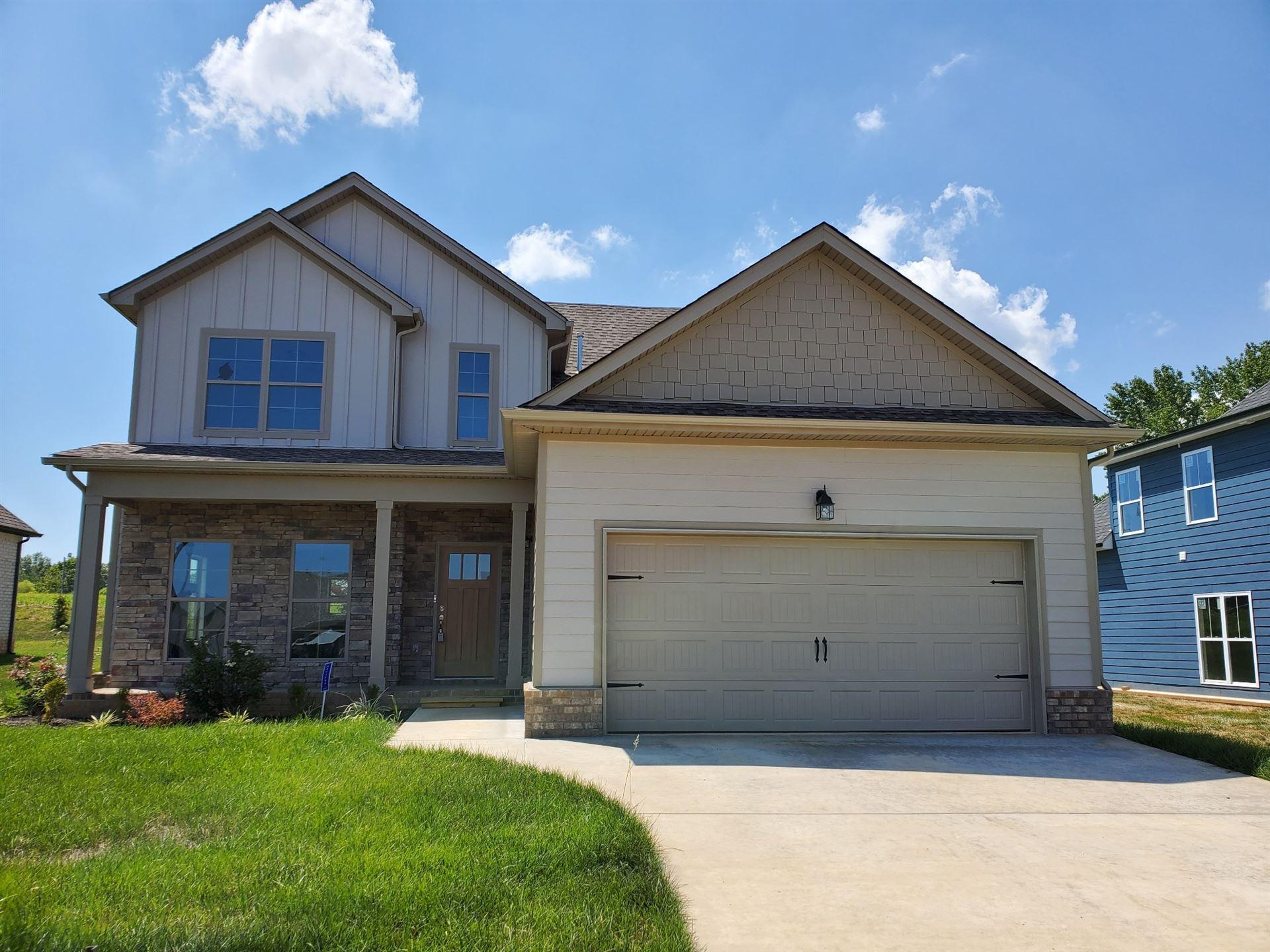 796 Jersey Dr Lot 27, Clarksville, TN 37043 - MLS#: 2169391