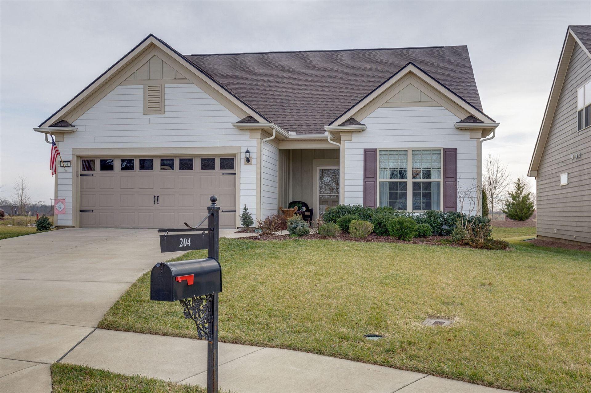 204 Carter Ct, Spring Hill, TN 37174 - MLS#: 2217391