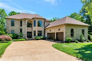 Photo of 1522 Boreal Ct, Brentwood, TN 37027 (MLS # 2043394)
