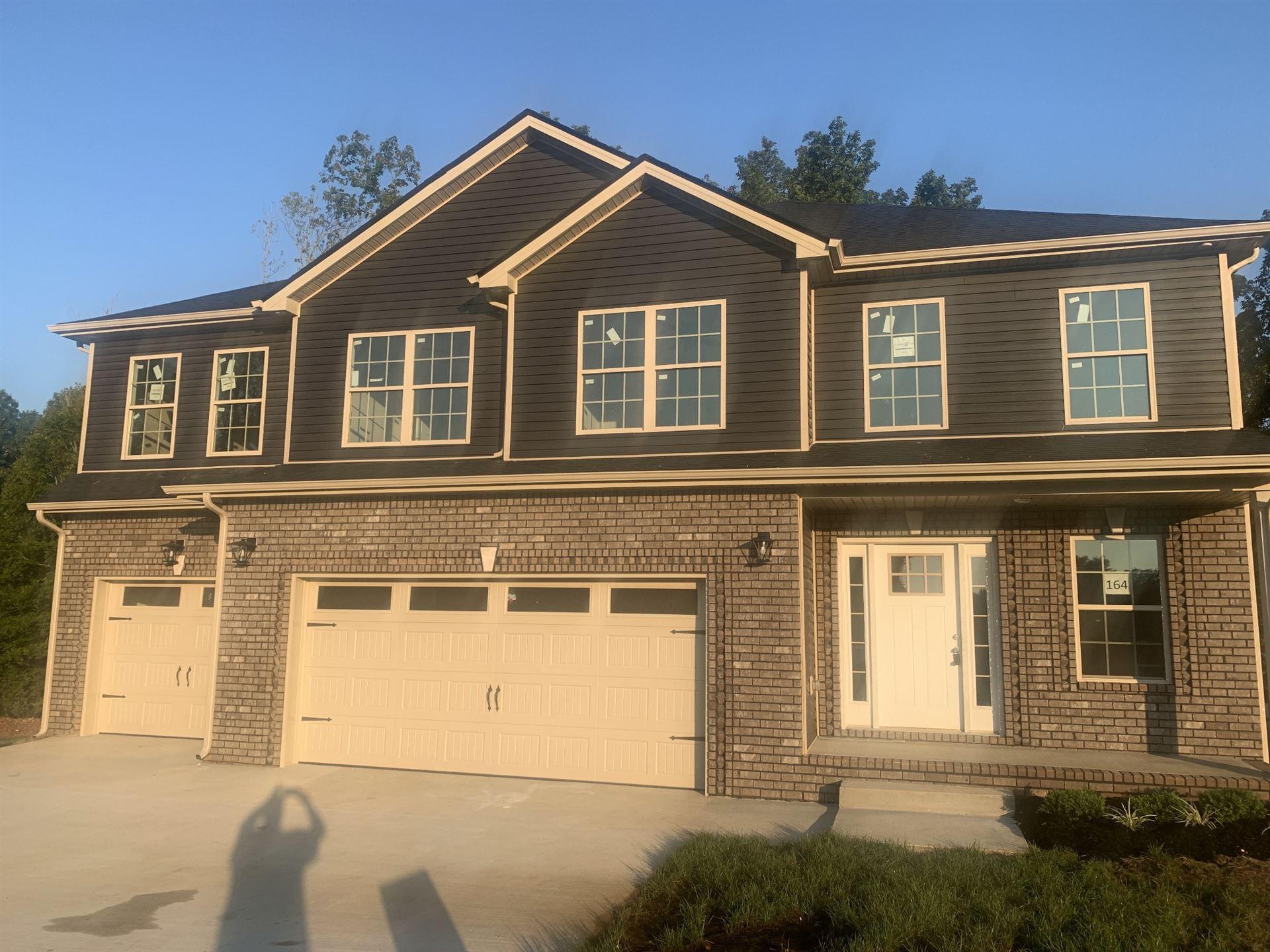 164 GLENSTONE, Clarksville, TN 37043 - MLS#: 2250402