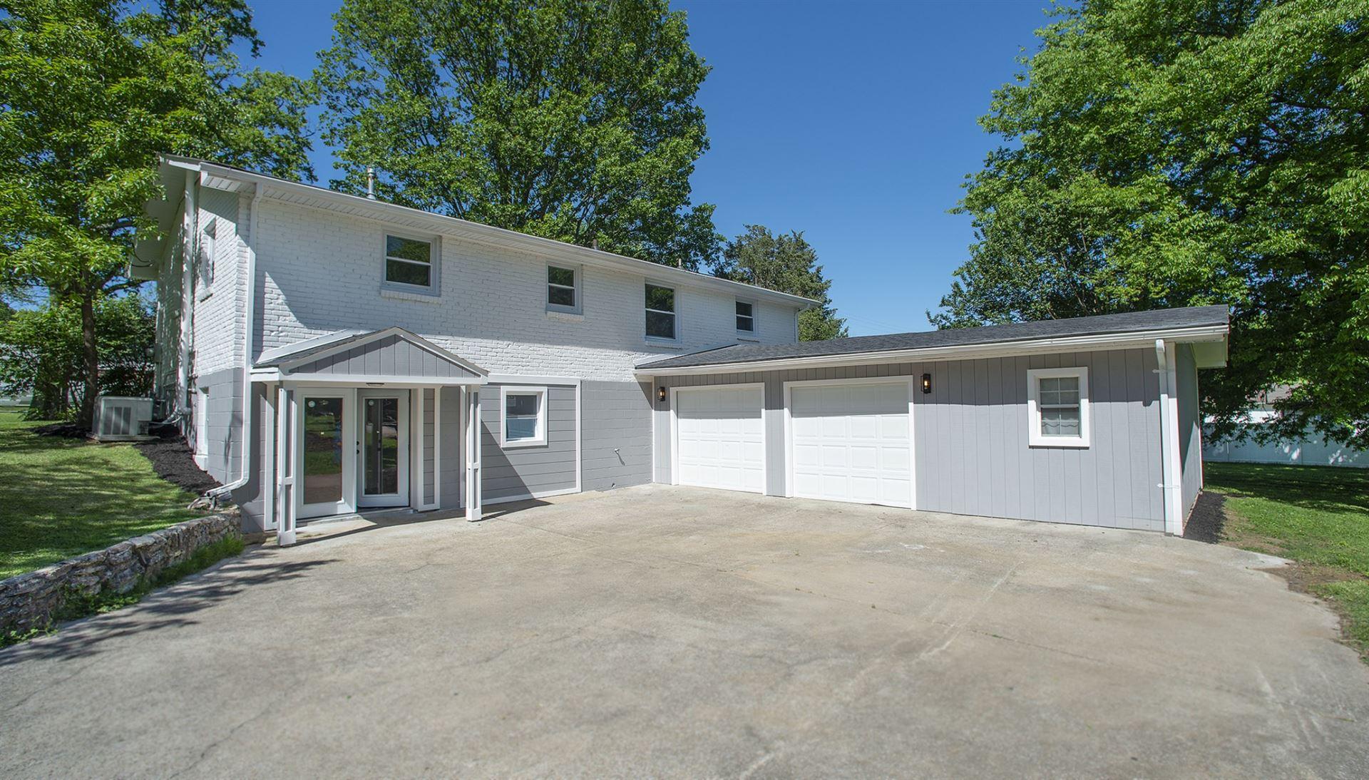 238 Lakeside Park Dr, Hendersonville, TN 37075 - MLS#: 2253407