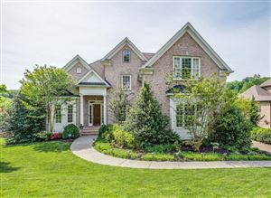 Photo of 9497 Wicklow Dr, Brentwood, TN 37027 (MLS # 2036411)