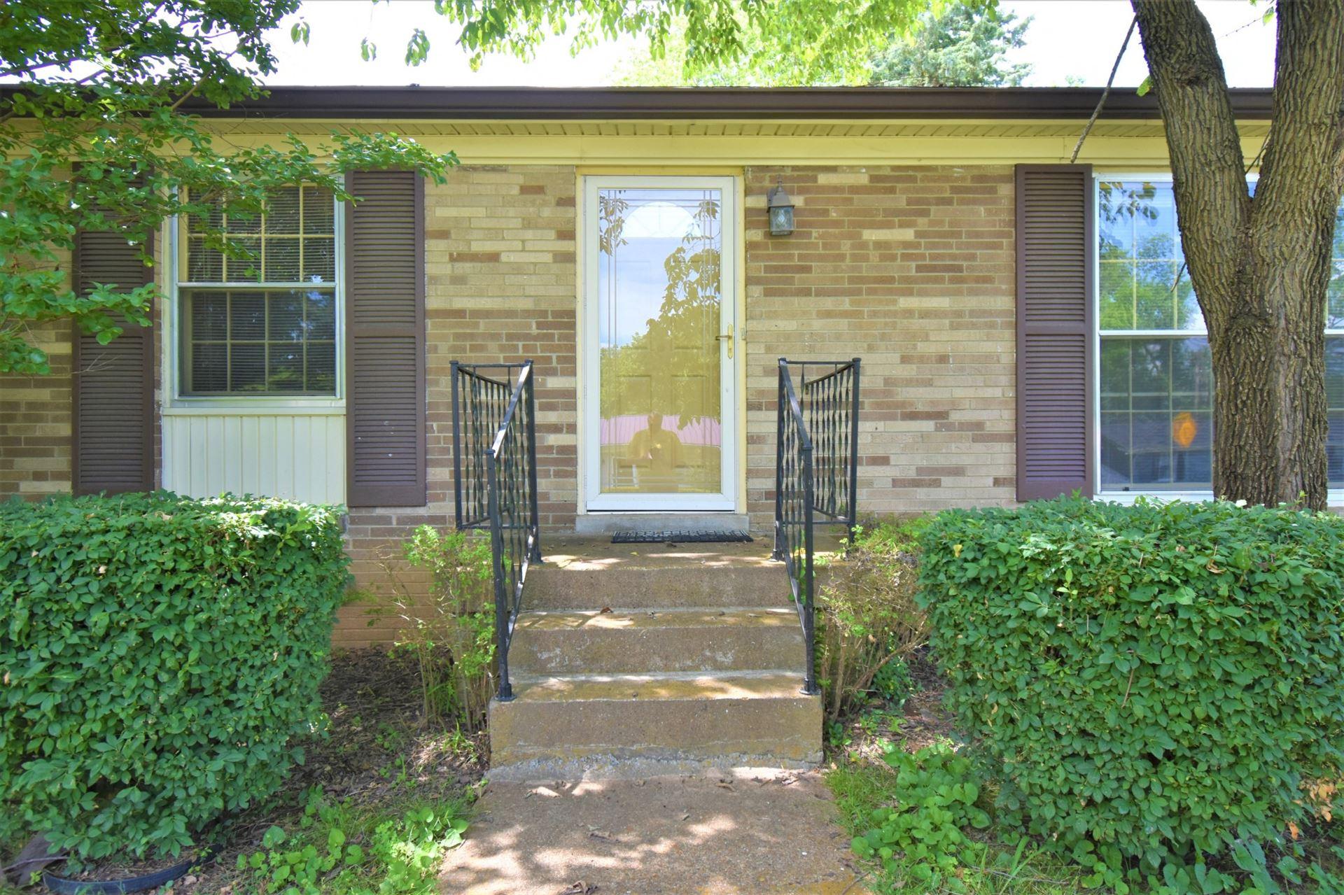 5038 Collinwood Dr, Clarksville, TN 37042 - MLS#: 2274413