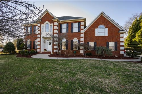 Photo of 2642 Big Eagle Trl, Murfreesboro, TN 37127 (MLS # 2215414)