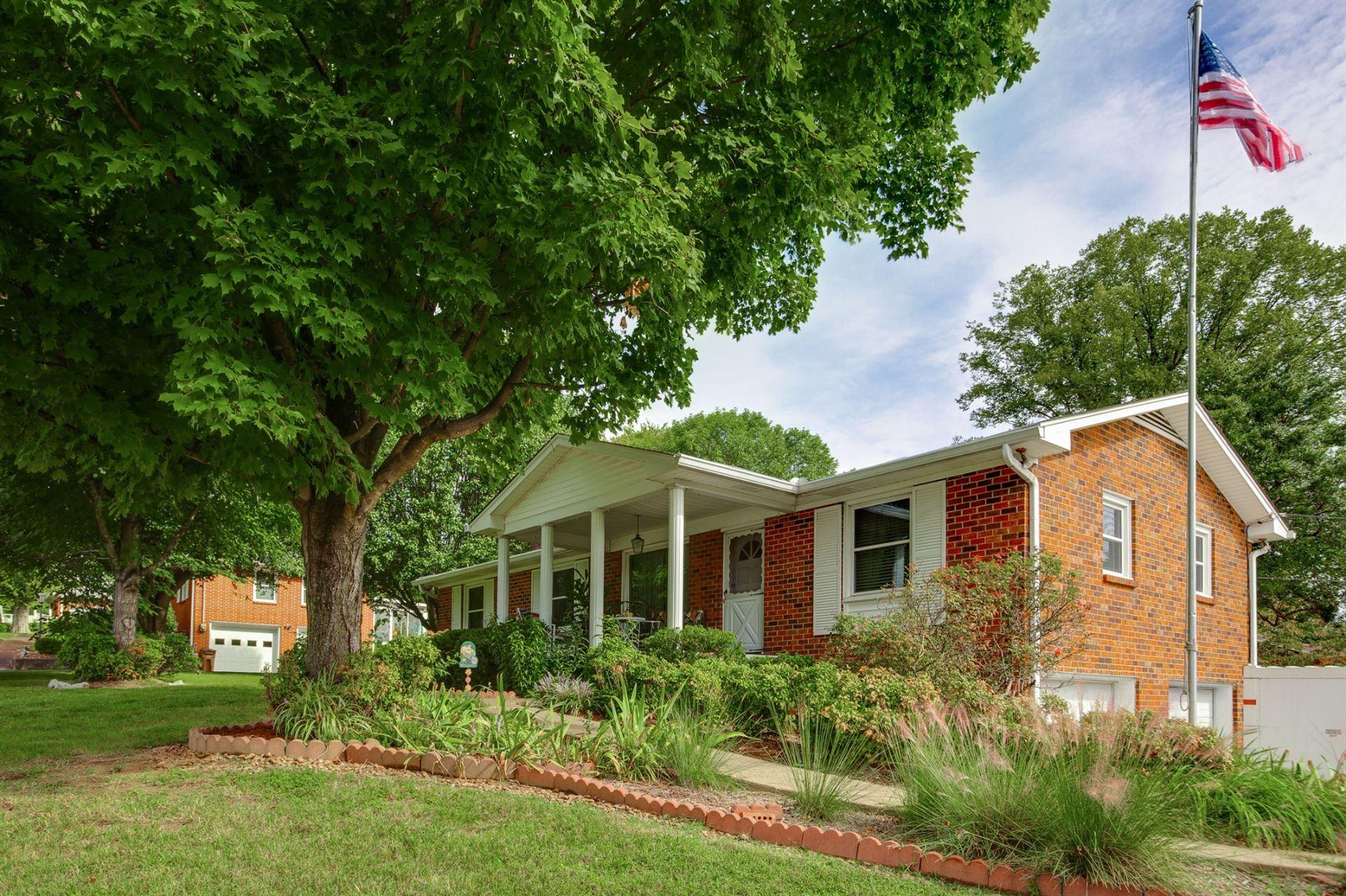 146 Lake Park Dr, Nashville, TN 37211 - MLS#: 2186415