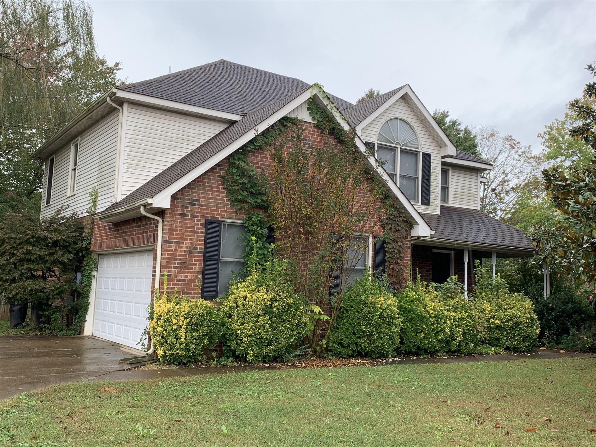 1711 Bridget Dr, Murfreesboro, TN 37129 - MLS#: 2198415