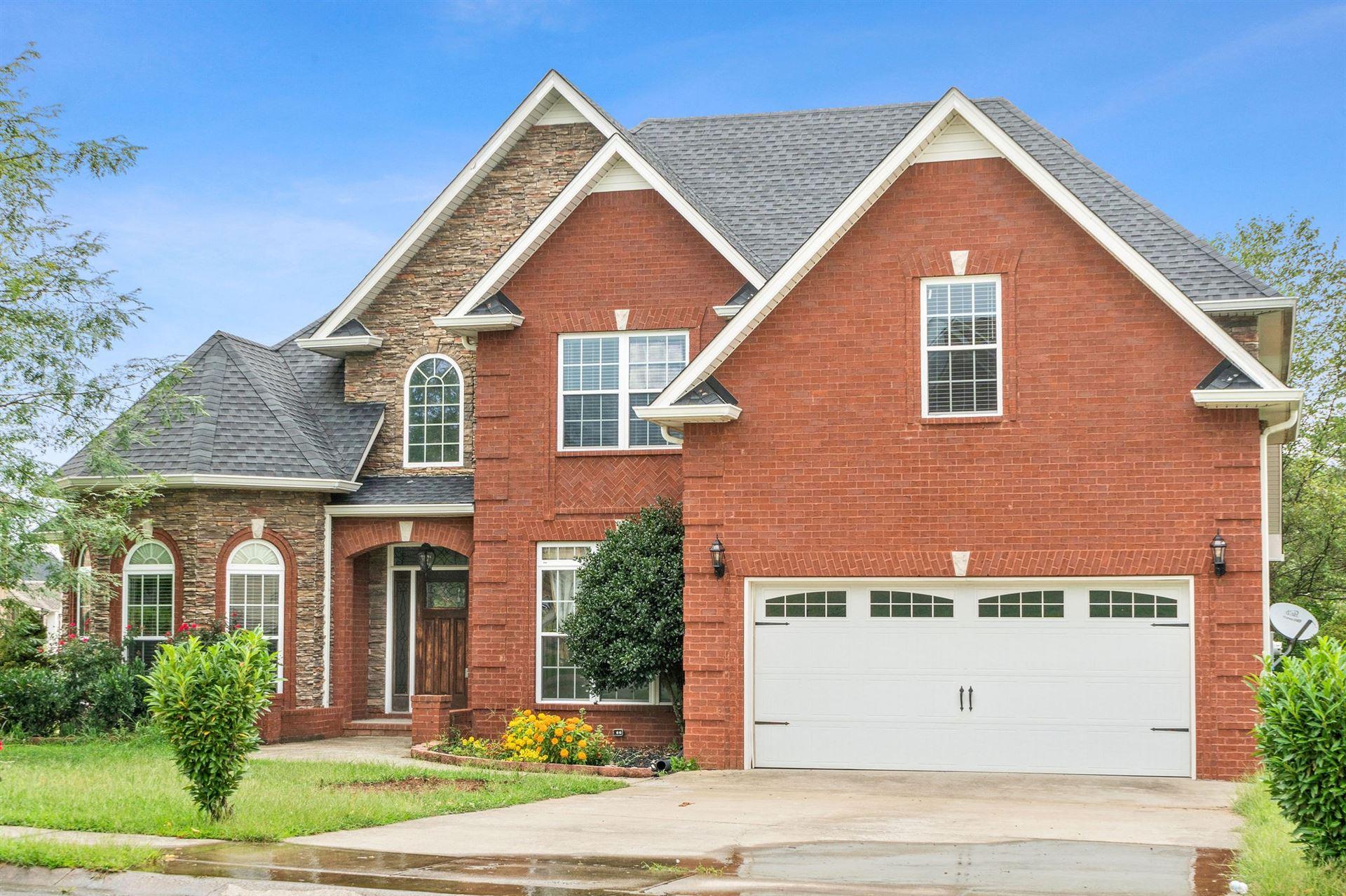 1014 Willow Cir, Clarksville, TN 37043 - MLS#: 2185418