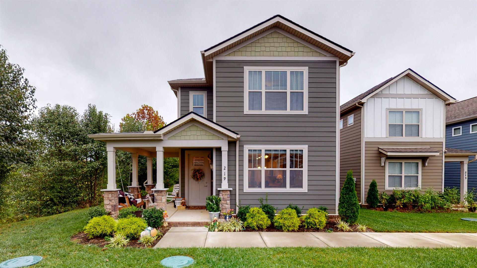 219 Manor Row, Pleasant View, TN 37146 - MLS#: 2194419