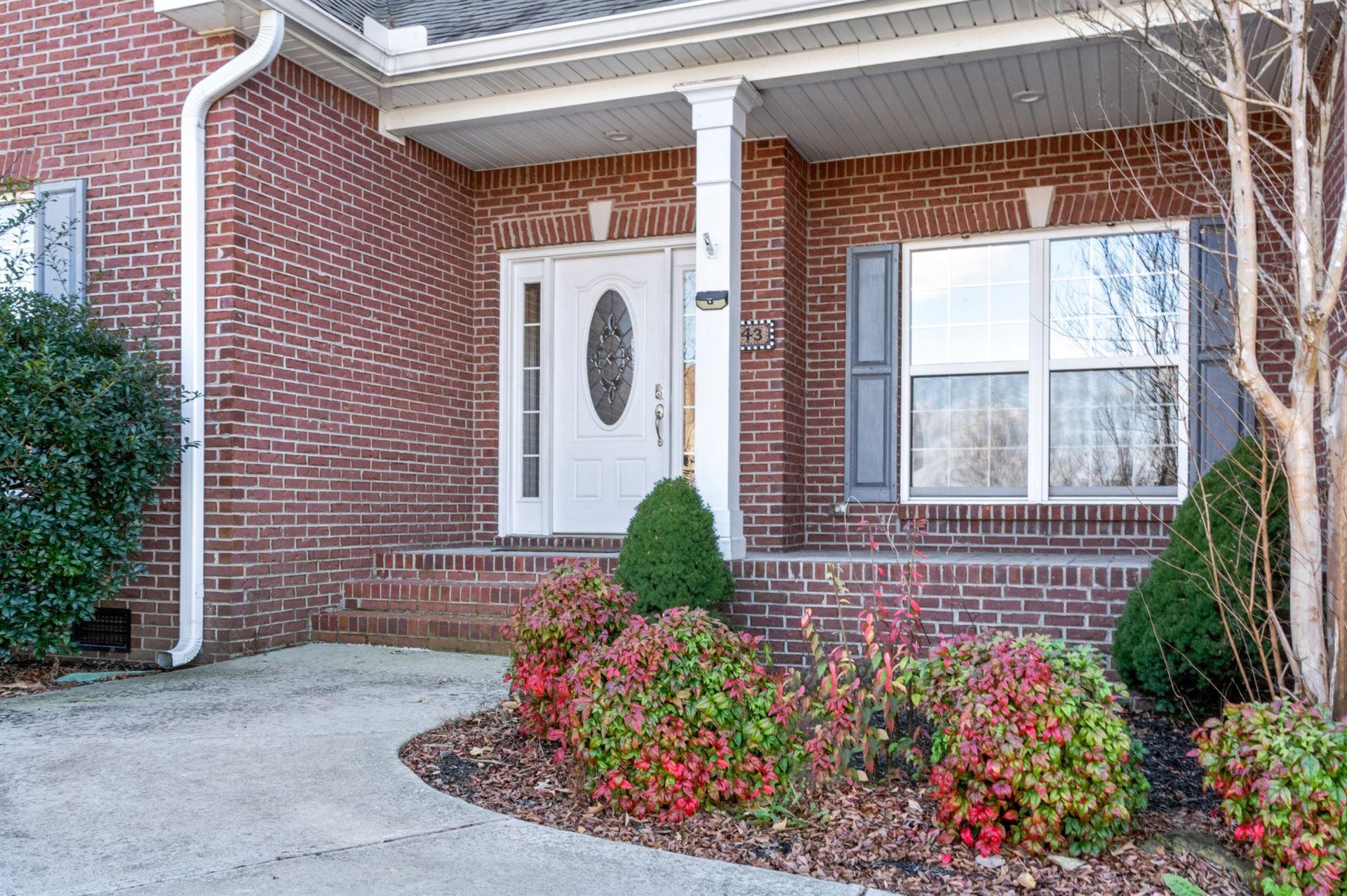 943 Terraceside Cir, Clarksville, TN 37040 - MLS#: 2209421