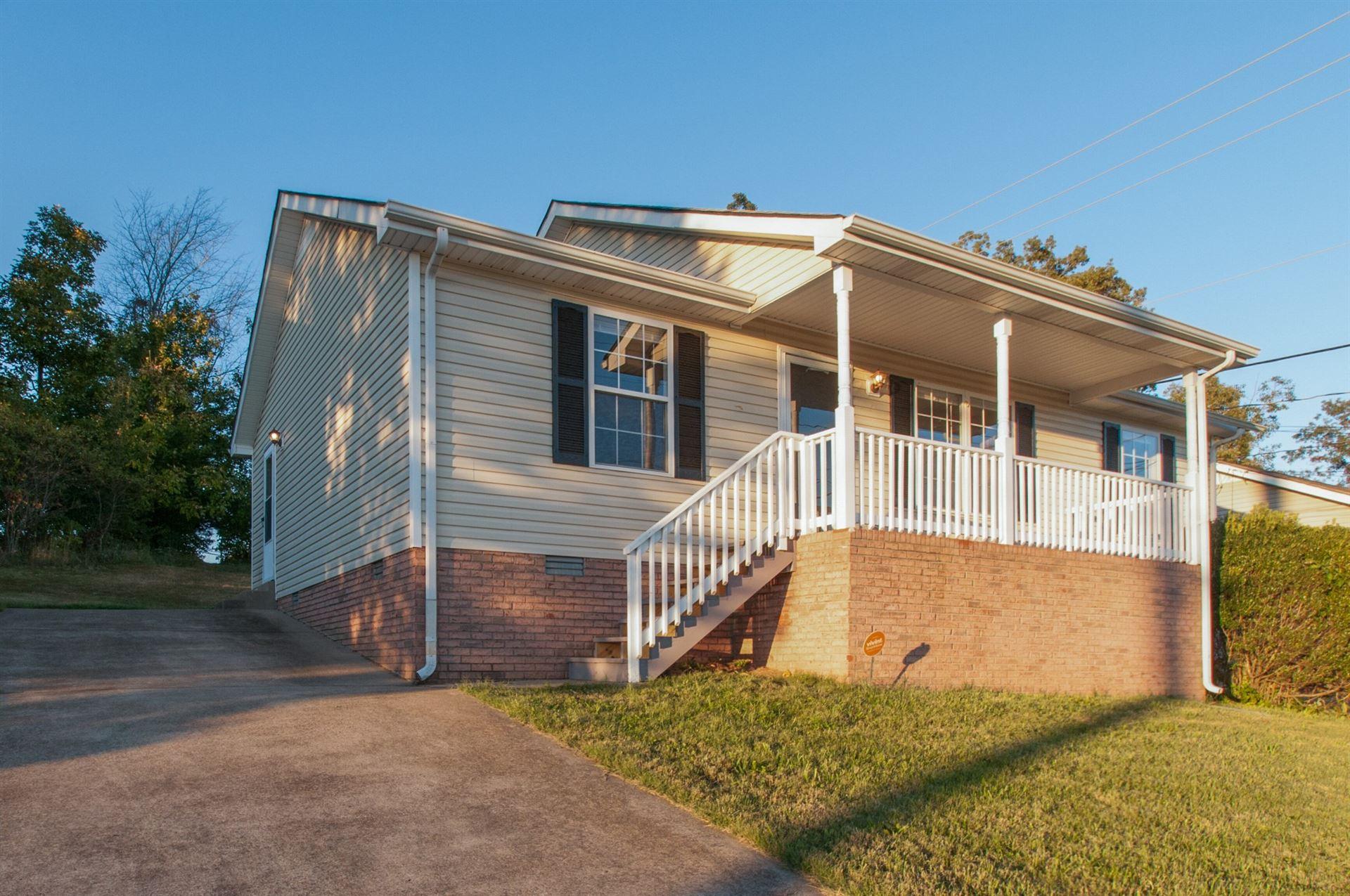 353 Donna Dr, Clarksville, TN 37042 - MLS#: 2299428