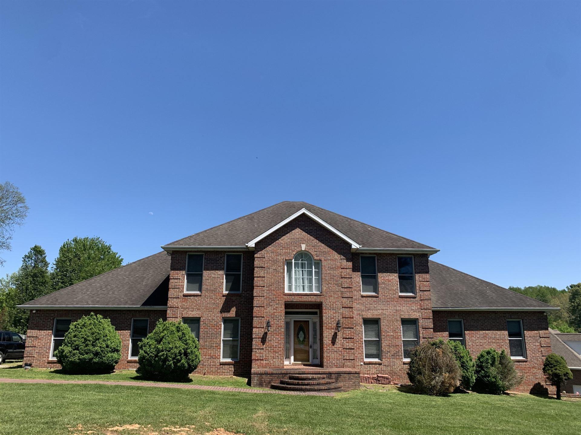 529 Pleasant Hill Dr, Cookeville, TN 38501 - MLS#: 2147437