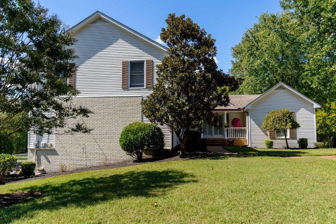 386 Burris Rd, Mount Juliet, TN 37122 - MLS#: 2203439