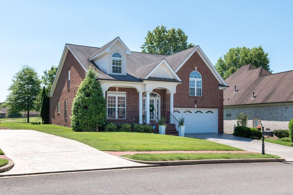 1189 Fairvue Village Ln, Gallatin, TN 37066 - MLS#: 2263440