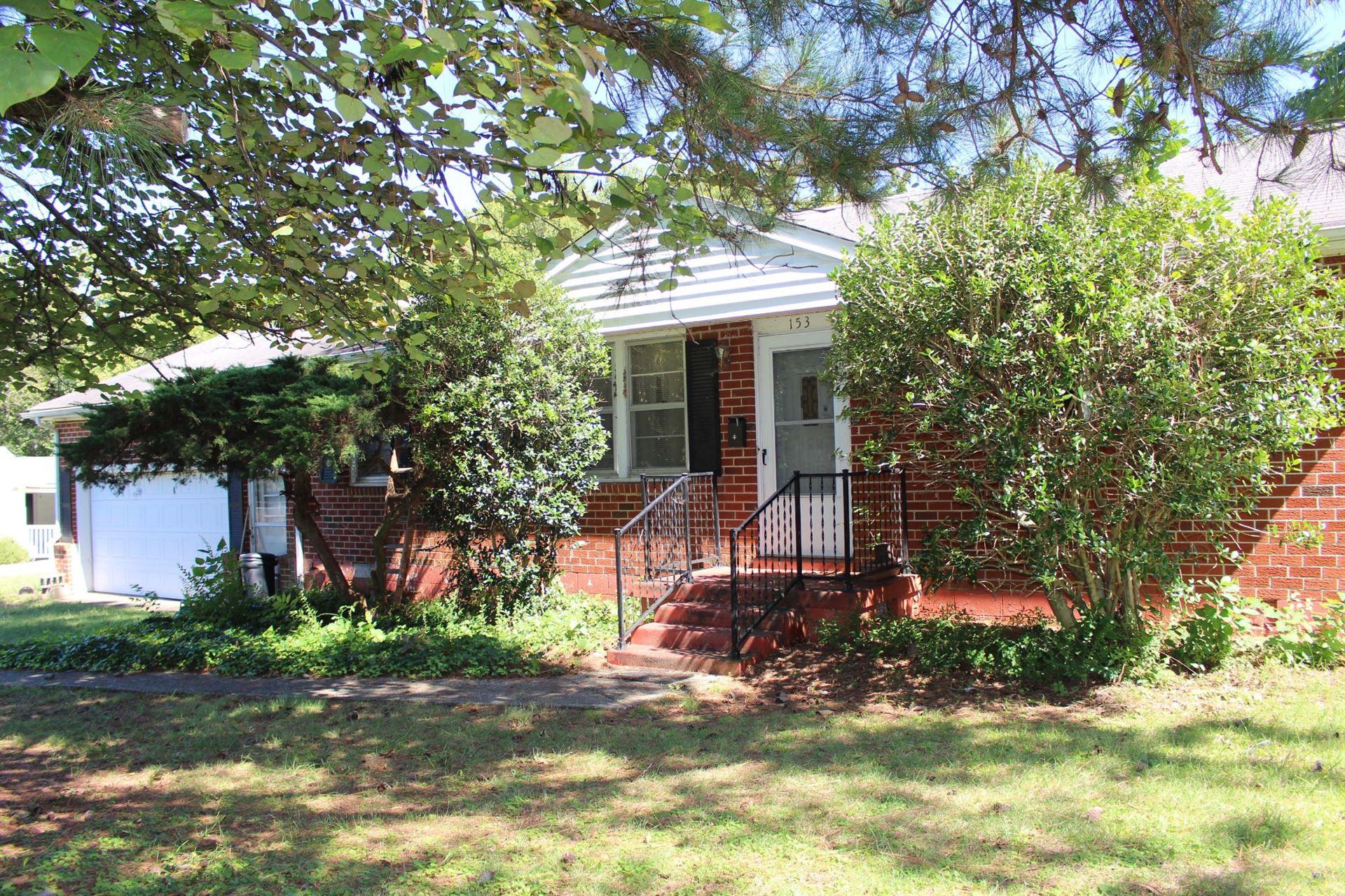 153 Hazelwood Ln, La Vergne, TN 37086 - MLS#: 2298445