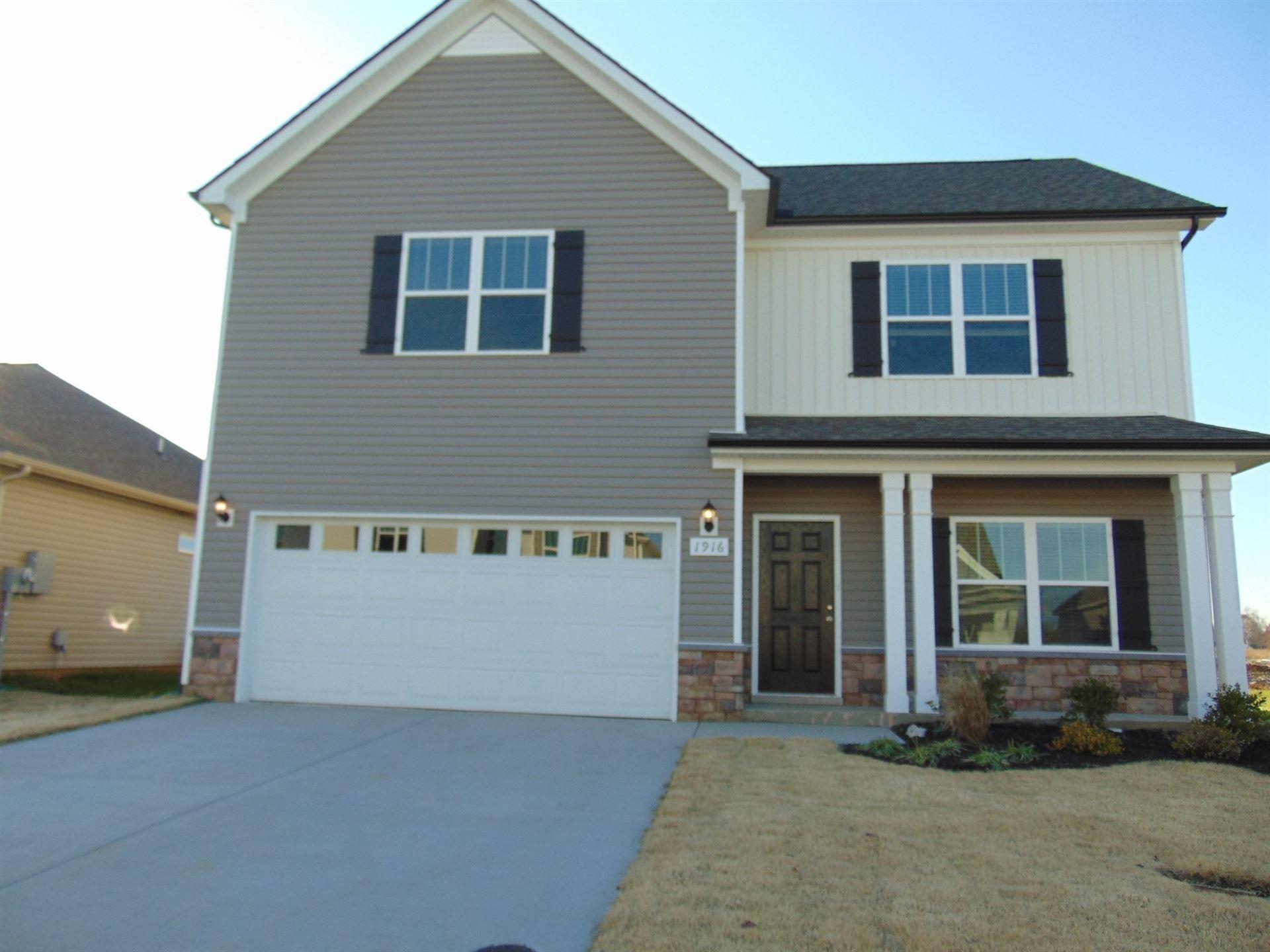 2110 Oak Drive, Murfreesboro, TN 37128 - MLS#: 2231452