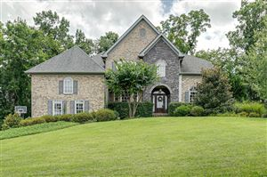 Photo of 357 Childe Harolds Cir, Brentwood, TN 37027 (MLS # 2058453)