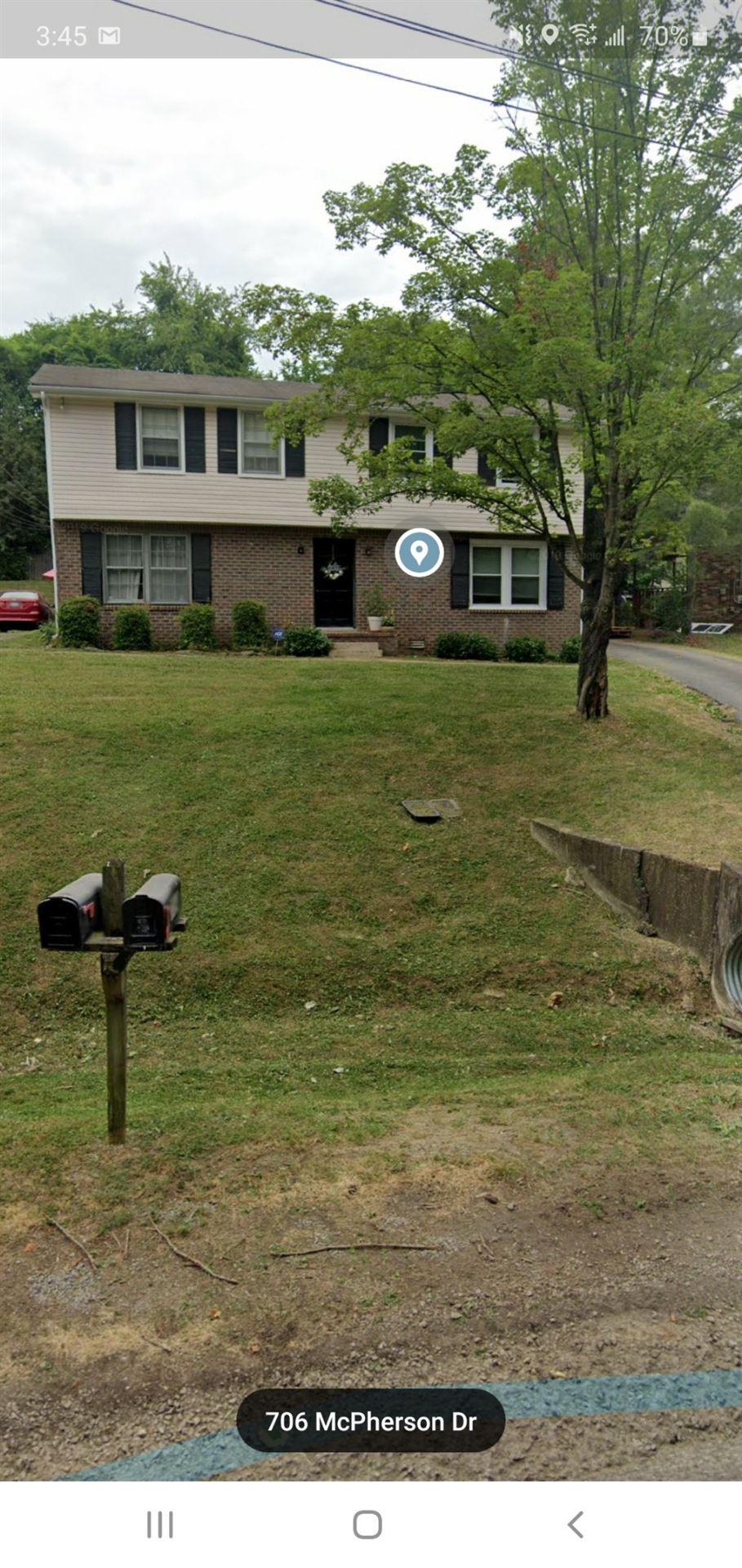 741 McPherson Dr, Nashville, TN 37221 - MLS#: 2189456