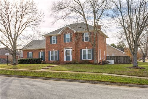 Photo of 103 Middleboro Cir, Franklin, TN 37064 (MLS # 2105457)