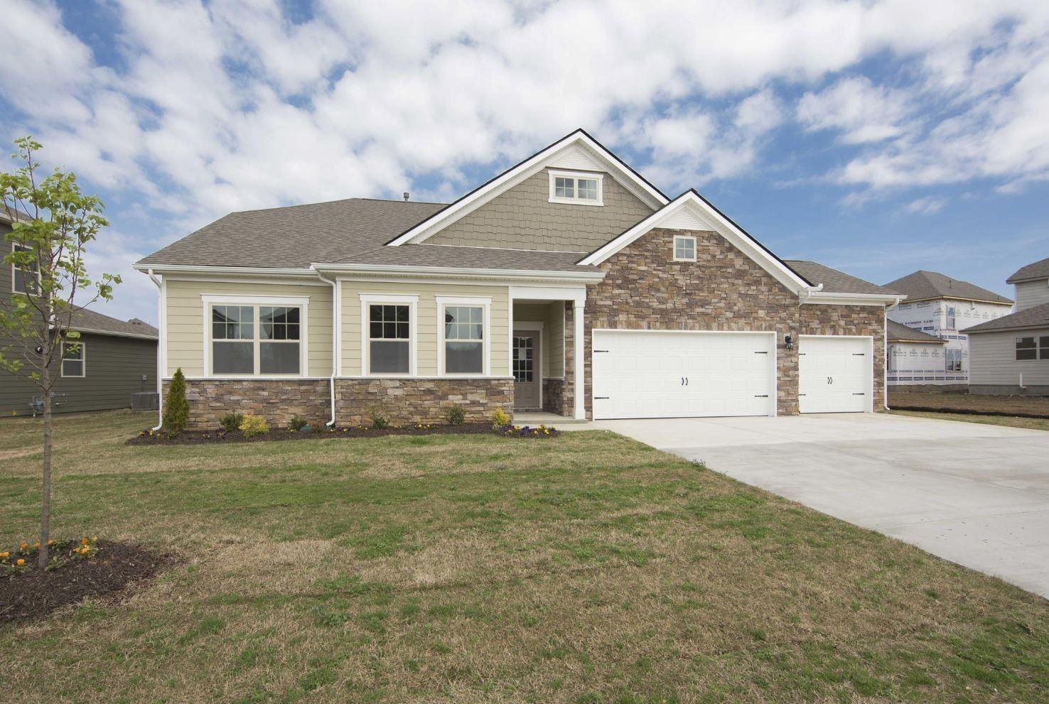 1035 Alta Vista Lane Lot 15, Smyrna, TN 37167 - MLS#: 2229464