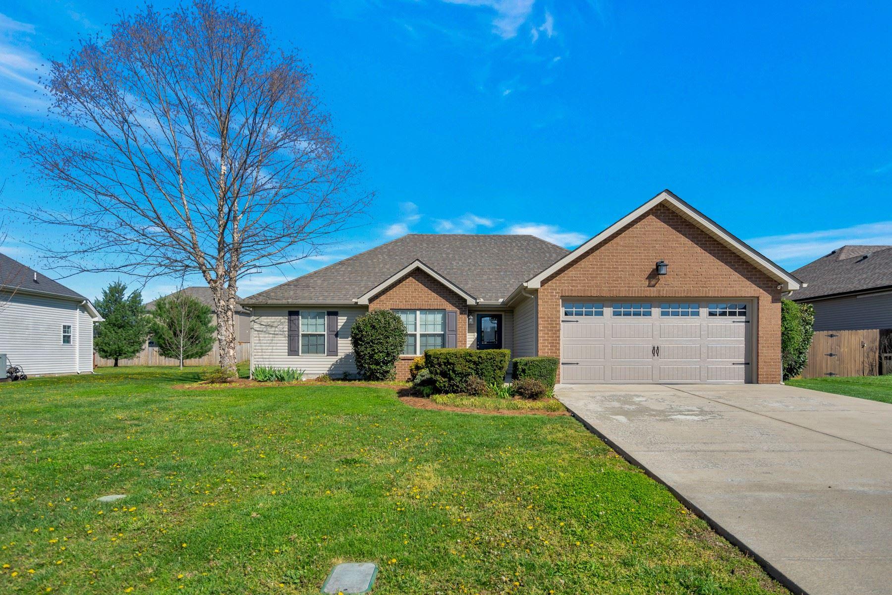 2339 Foxworth Ct, Murfreesboro, TN 37127 - MLS#: 2243468