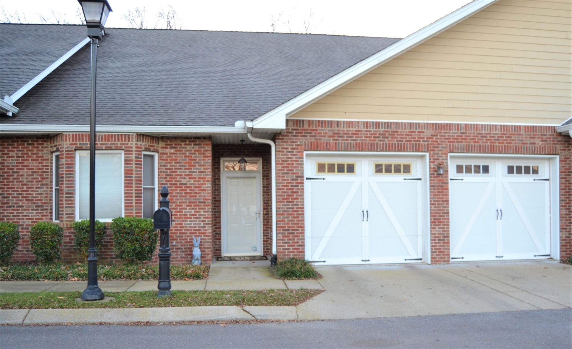 812 Cedarstone Way, Nashville, TN 37214 - MLS#: 2218469