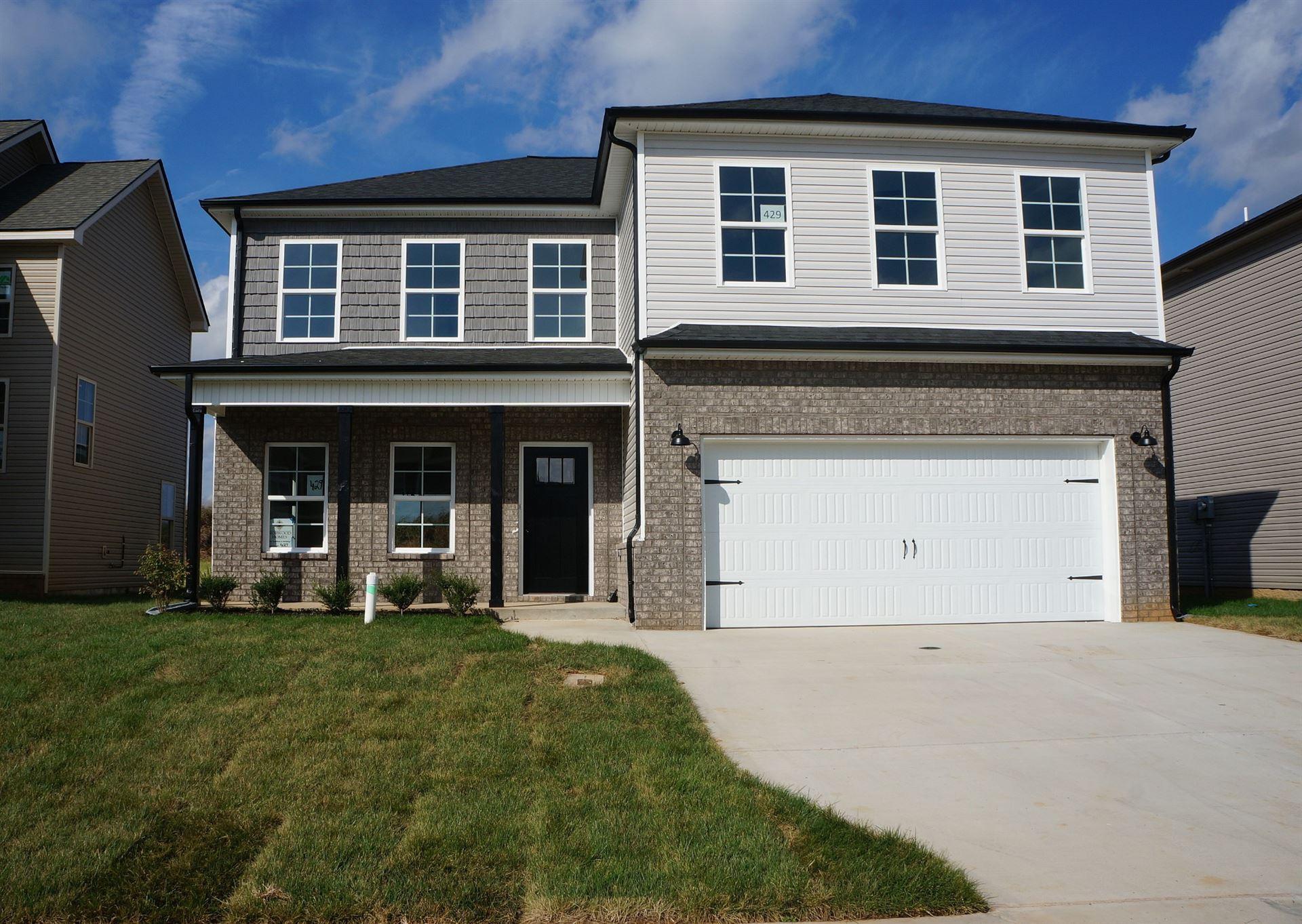 3284 Haymeadow Ln, Clarksville, TN 37040 - MLS#: 2263471
