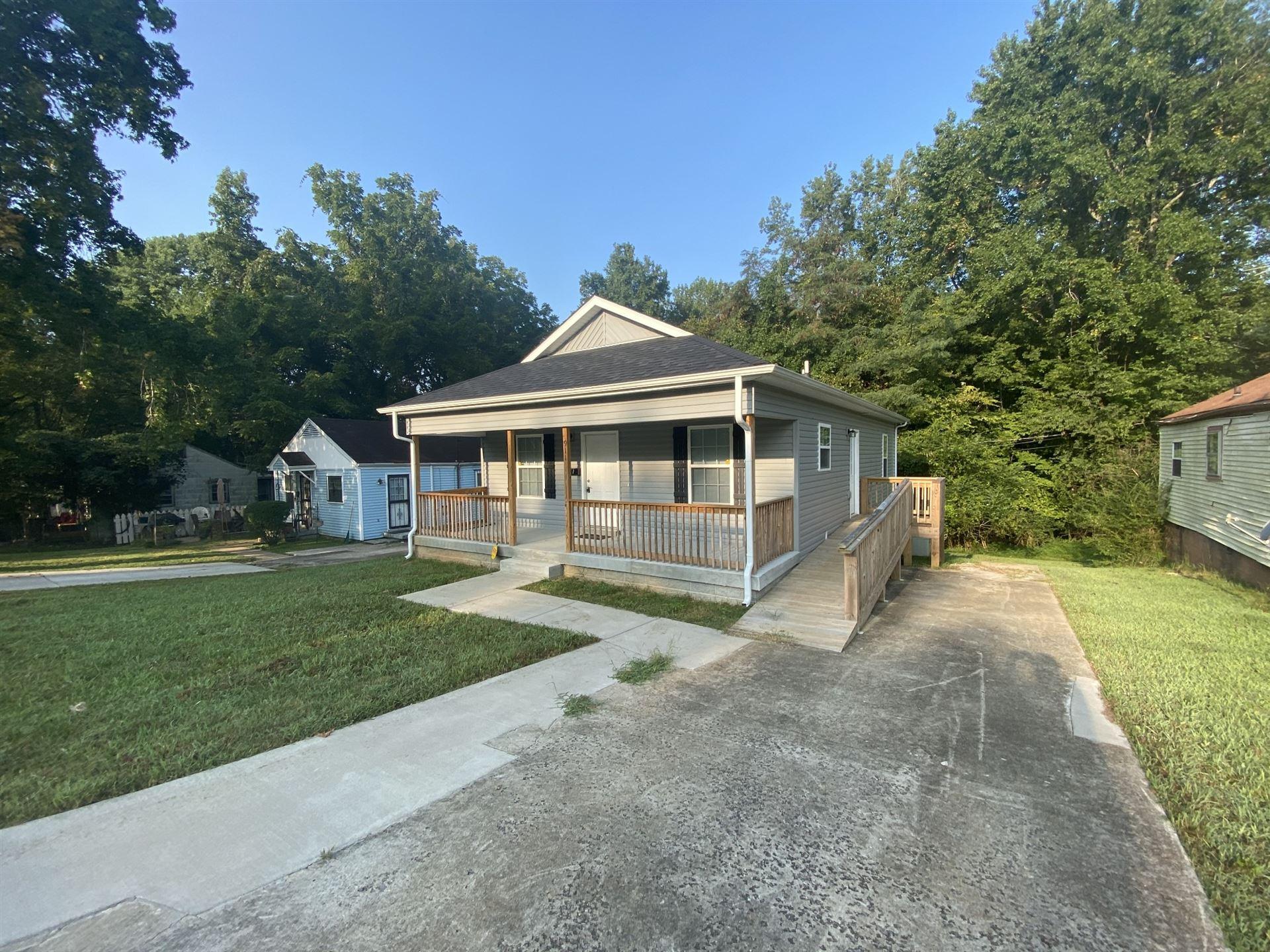 911 Dumas Dr, Clarksville, TN 37040 - MLS#: 2188475