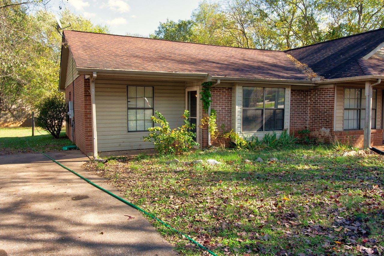2548 Oak Hill Dr, Murfreesboro, TN 37130 - MLS#: 2201476