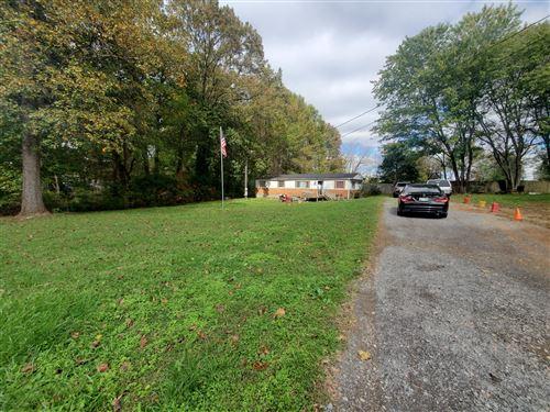 Photo of 8566 Village Green Dr, Cross Plains, TN 37049 (MLS # 2303478)