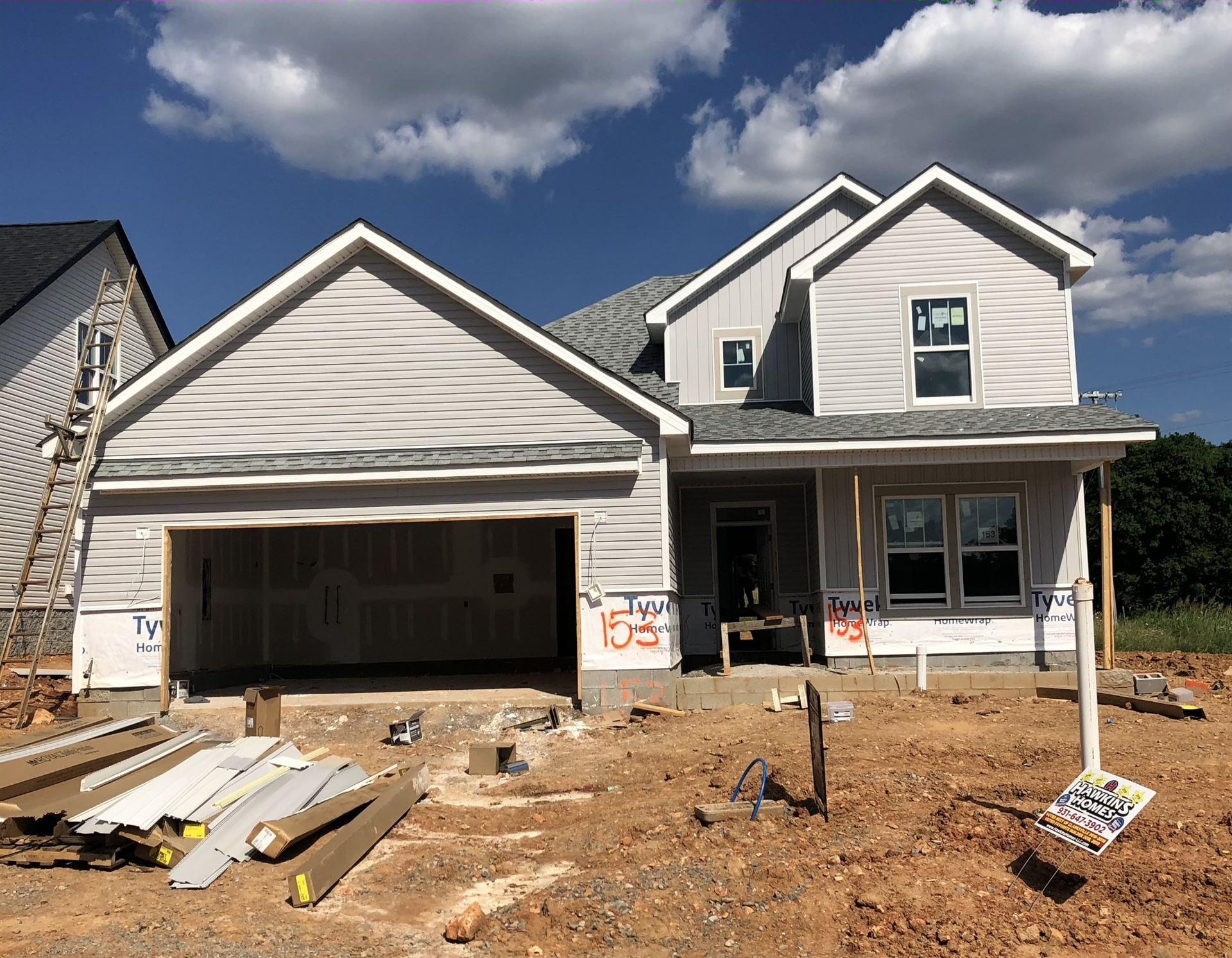 153 Mills Creek, Clarksville, TN 37042 - MLS#: 2255485