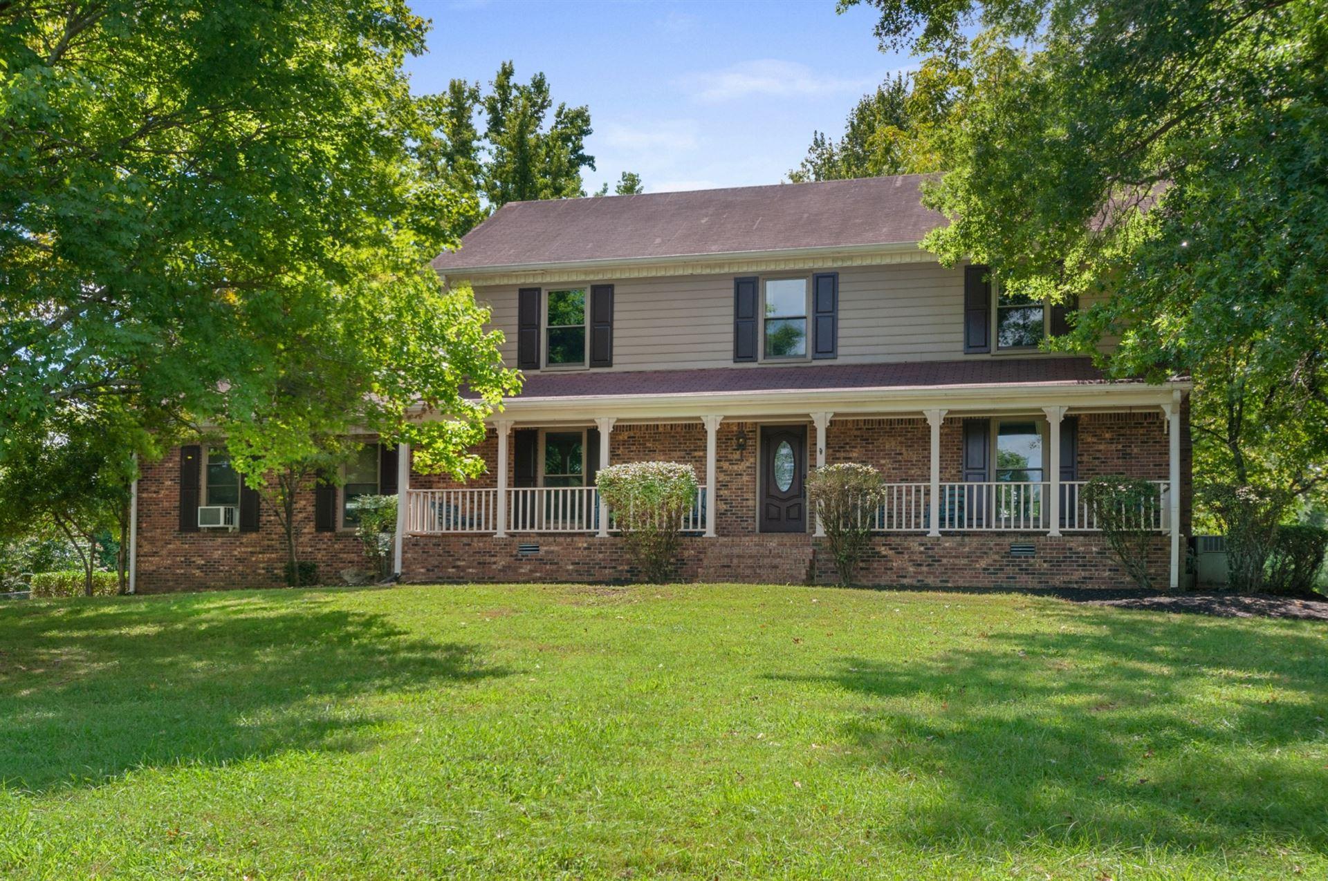 153 Faulkner Lane, Mount Juliet, TN 37122 - MLS#: 2292488