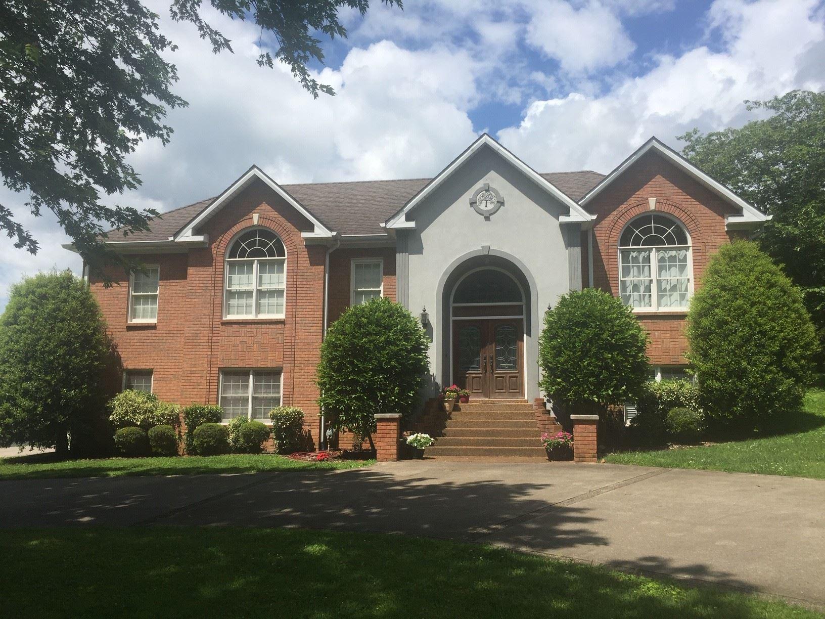 Photo of 513 Treemont Trl, Springfield, TN 37172 (MLS # 2155496)